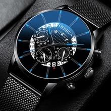 Men's Watch Reloj Hombre Relogio Masculino Stainless Steel C