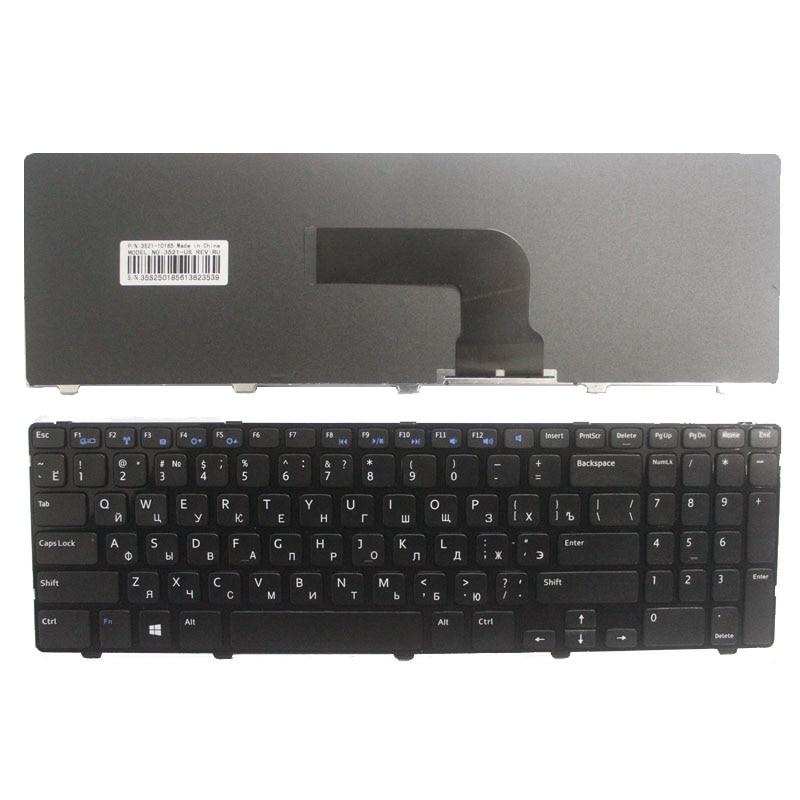 Russo para dell insprion MP-12F83SU-698 pk130sz3a00 0yh3fc sn7221 SG-60000-XUA NSK-LA0SC 1d preto ru teclado do portátil