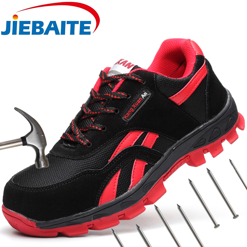 Men Safety Shoes Steel Toe High Quality Steel Sole Oil Resistant Anti-erode Safety Boots Men Work Shoes
