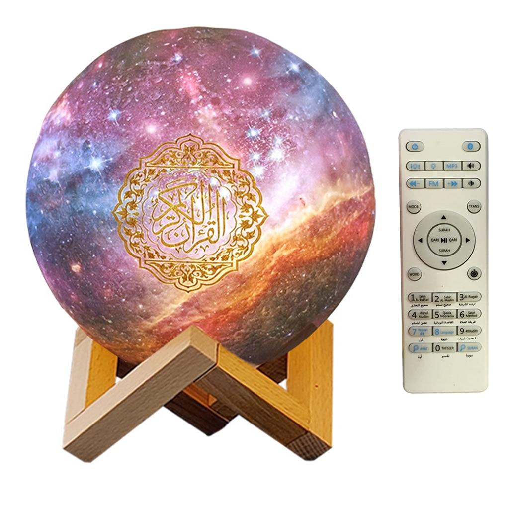 7 цветов 3D лусветильник свет Коран ресит красочная Ночная лампа круглая для чтения студенческое общежитие спальня Портативный Коран ресит ...