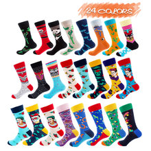 UG Funny Exotic Uni-sex Happy Design Cotton Priented Socks for Gym Socks For Boy and Gril(China)