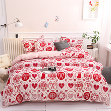 Pink Heart Bedding Sets 3/4pcs Geometric Pattern Luxury Set for Adult&Children