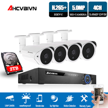 4CH 5MP AHD DVR Kit Plug and play CCTV system Super HD 5MP weatherproof security camera 3.6mm lens video surveillance Camera Set