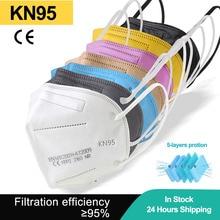 5-200PCS KN95 Mask Adult 5 Layers CE FFP2 Mascarillas Protective Respirator Face Masks Black Filter Masks Dustproof Mouth Masque