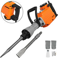 VEVOR 1500W/2200W/3500W Electric Demolition Jack Hammer Drill with 2 Chisels Concrete Breaker Heavy Duty Rotary Impact Picks