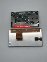 Frete grátis hitachi acessórios da máquina escavadora efi exibição tela interna hitachi expositor 3 5g 5a carter d2|Pistões  anéis  hastes e peças| |  -