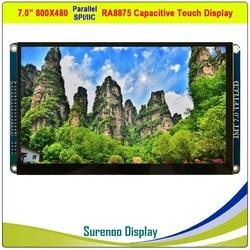 7 pulgadas 800*480 RA8875 TFT LCD módulo Monitor de pantalla y Panel táctil resistivo/capacitivo paralelo/SPI/IIC/I2C