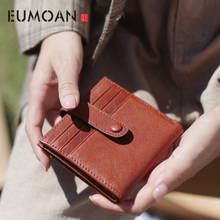 EUMOAN Leather folding small wallet, womens short slim simple card wallet all-in-one