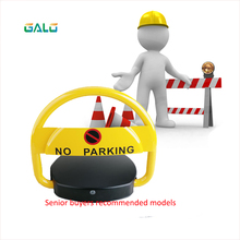 GALO Parking Space Protector/Remote Control Parking Lock