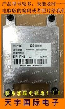 For car engine computer/MT20U2 ECU/Electronic Control Unit/Car PC/Shuguang Pickup  28228788 4G19-1000100 22U28152571