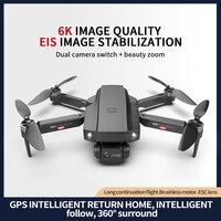 Dron de control remoto Profesional S2 para niños, 5G, WIFI, 4K, Mini HD cuadricóptero, 6K, cámara con Motor sin escobillas, GPS, FPV, plegable, juguetes para niños