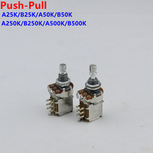 Pull-Potentiometer 250k/500k-Guitar-Accessories 1piece for Alpha Push