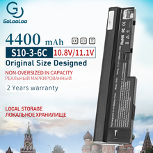 Laptop Battery Lenovo L09C3Z14 L09M6Y14 Ideapad U160 Mah Golooloo for S100/S10-3/S205/..