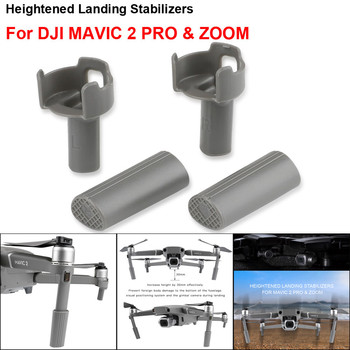 Drone Accessories Extended Landing Gear Heighten Leg Support Protector For DJI MAVIC 2 Pro/Zoom 1.16 image