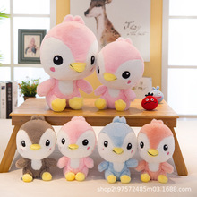 New Cute Plush Penguin Doll Toys for Children Girl Pet Elfe on The Shelf Stitche Stuffed Animals Bts Bt210