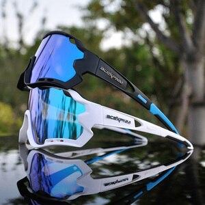 Image 4 - ACEXPNM marka yeni polarize bisiklet gözlük dağ bisikleti bisiklet gözlük açık spor bisiklet güneş gözlüğü UV400 gözlük 4 Lens