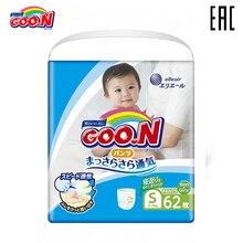 Трусики GOON для Мальчиков и Девочек 5-9 кг(62 шт.) S