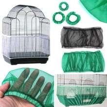 Чехол для птичьей клетки оболочка семян товары домашних животных