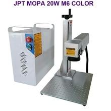 CNC 20W JPT mopa fiber laser marking machine Laser Fiber Marking Machine For colorful marking on Metal free sea shipping