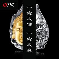 OPK men necklace half magic Buddha necklace good evil men ins fashion brand hip hop simple forest Style Pendant men jewelry