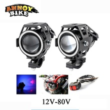 2PCS Bike Motorcycle LED Headlight CREE U7 LED Fog Lamp Front DRL Spotlight Driving Lights with Angel Eyes Ring and Switch