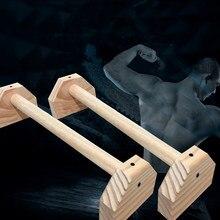 Fitness push ups stands bares esporte ginásio exercício treinamento peito h em forma de calisthenics handstand haste paralela haste dupla