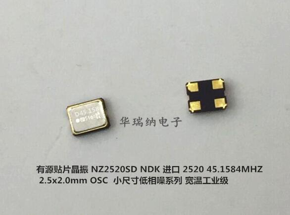 5pcs 100% New And Orginal Active Small Size 2520 2025 Audio And Video Active Patch Crystal 45.1584M 45.1584MHZ