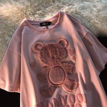 T-shirt à manches courtes pour femmes, imprimé ours d'amour en 3D, surdimensionné, ample, graphique Kawaii, nouvelle collection printemps été 2021
