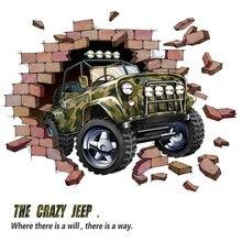 Творческий 3d внедорожного автомобиля наклейки на стену сломанной