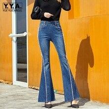 Streetwear Zipper High Waist Flare Jeans Women Fashion Tassel Elastic Denim Trousers Vintage Blue Washed Office Lady Pants