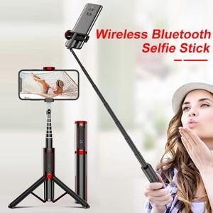 Image 5 - 自撮り棒 ワイヤレス垂直撮影 Bluetooth Selfie スティック三脚ミニポータブル 15 キロ Playload スマートフォン Selfie アンドロイド iphone IOS
