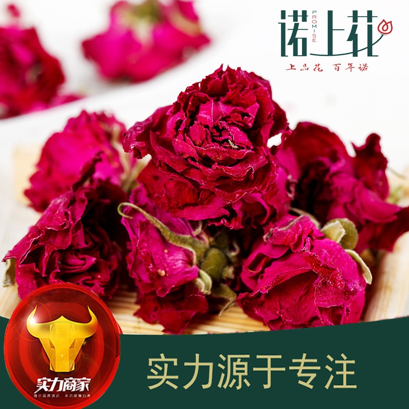 19 Years New Flower Level Pingyin Rose Corolla Tea Low Temperature Sulfur-Free Large Rose Tea Beauty tea 500g