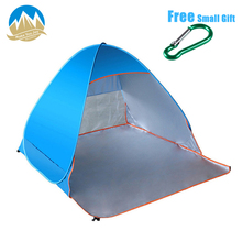 MYJ Quick Open Sun shelter Foldable Beach Tent 2 Person Instant Pop Up Mosquito tent ultralight inflatable sun protection Tents lixada automatic instant pop up beach tent 2 person lightweight uv protection sun shelter beach tent cabana outdoor sunshelter