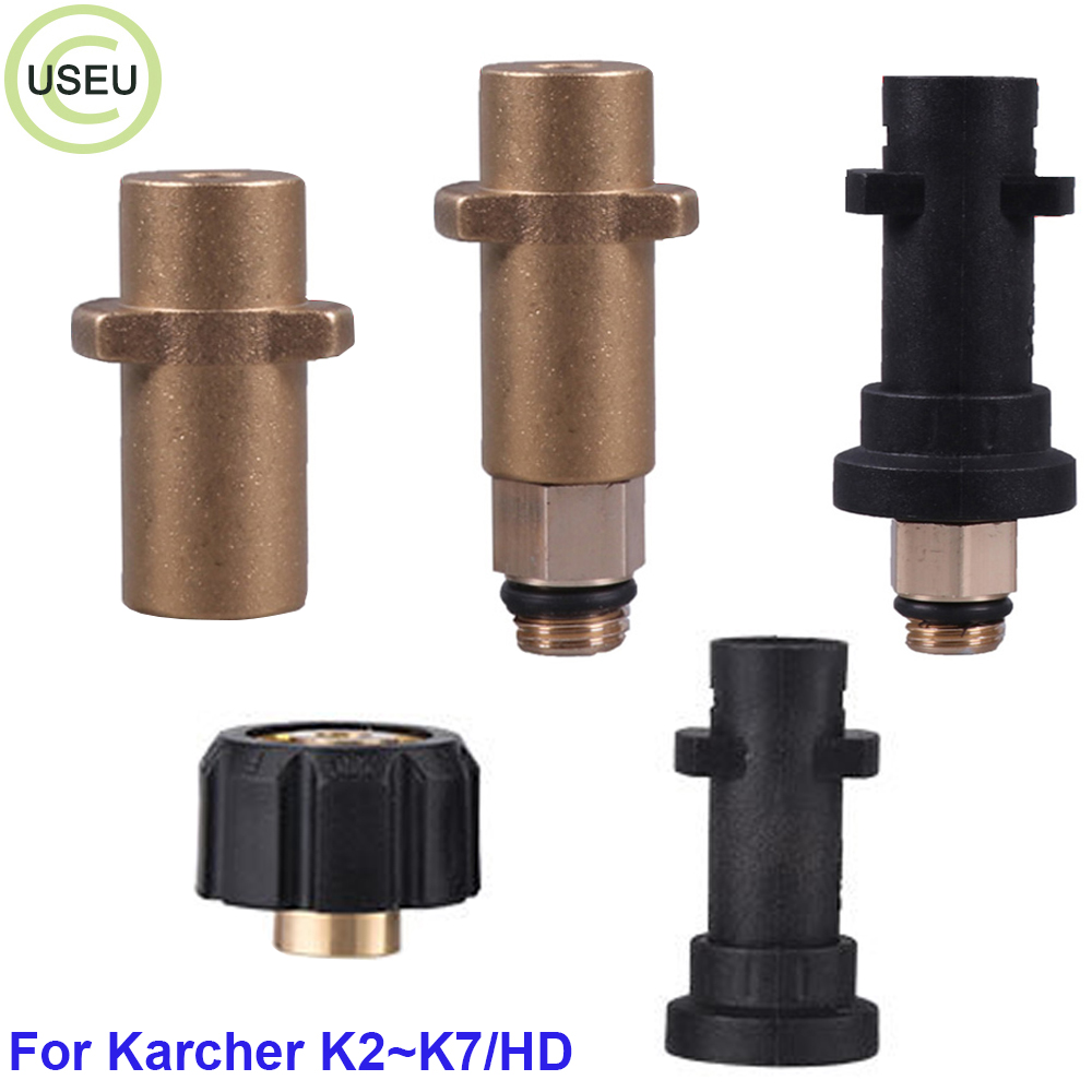 USEU Snow Foam  Nozzle Connector High Pressure Gun Washer Adapter Nozzles for Karcher K Series / HD