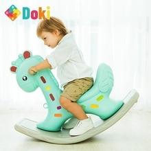 Rocking-Chair Horses Ride Plastic Balance for Kid Toy Birthday-Gift Giraffe Kindergarten
