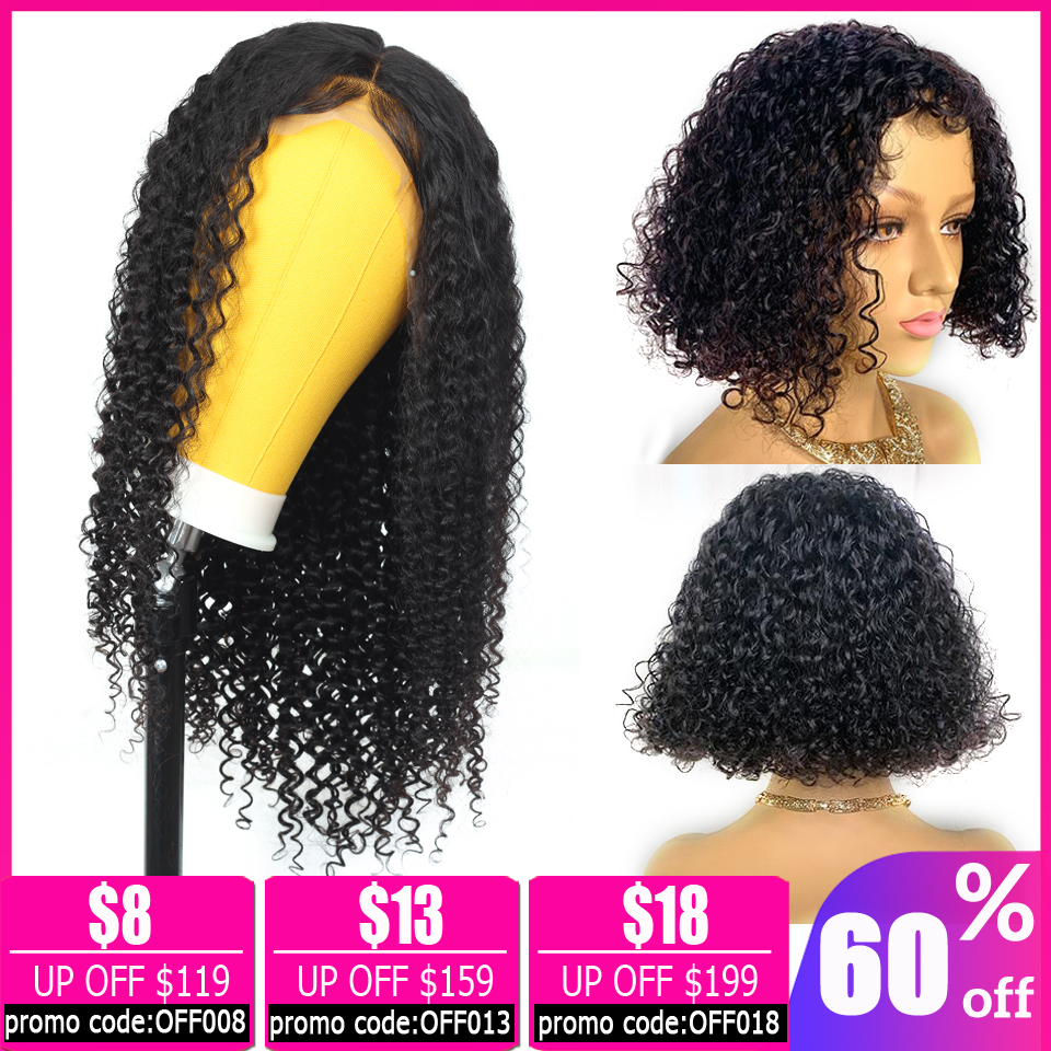 Kinky Curly Human Hair Wig 13x4 Lace Front Wig Peruvian Short Bob Lace Front Human Hair Wigs For Women Non-Remy 150% Density