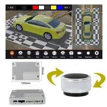 3D panoramiczny 360 stopni Auto panoramiczny samochód kamera cały Night Vision 2- 24 godzin Parking kamera monitorująca System Dvr