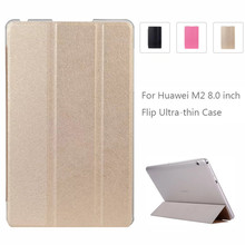 smart protective leather cover case for huawei mediapad m2 m2 801w m2 803l huawei m2 8 0 tablet case screen protector For M2 8.0 M2-801W 803L Capa For Huawei MediaPad M2 8.0 inch Case Cover Ultra-thin PU Leather Folding Stand Back Fundas