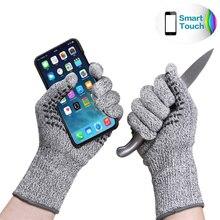 Level 5 anti-cutting glue anti-skid finger touch screen kitchen cut woodworking repair durable wear-resistant anti-skid gloves