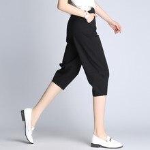 Summer Women Comfortable Calf Length Capri Plus Size 9XL Casual Streetwear Harem Pants White Elastic Waist Loose Jogging Pants