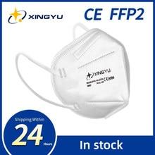 Entrega rápida 5-200 pces 5 camada ffp2 máscara facial ce filtro à prova de poeira anti-nevoeiro respirável capa máscaras de segurança ffp2 máscaras fabricante