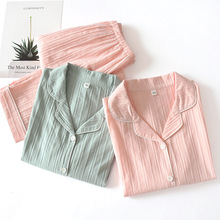 Pajamas Clothing Sleep-Set Cotton Women Home 2pcs Solid Summer for Causal Top And Trousers