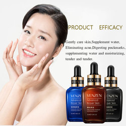 Facial Essence Hyaluronic Acid Face Serum Makeup Primer Anti-aging Plant Skin Care Whitening Anti-wrinkle Supplement Moisture