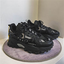 Men Black Sneakers Men High Fashion Vulcanized Shoes Luxury Sneakers Men Harajuku Shoes Chunky Sneakers Zapatos Hombre Size 45