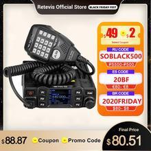 RETEVIS RT95 samochodowa dwukierunkowa stacja radiowa 200CH 25W wysokiej mocy VHF UHF mobilne Radio samochodowe Radio CHIRP Ham przenośny nadajnik odbiornik radiowy