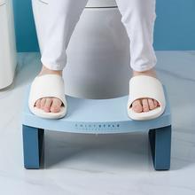 U образный сидячий табурет для унитаза нескользящий коврик ванной
