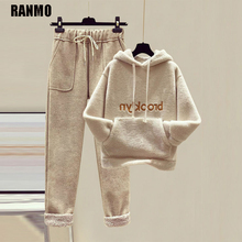 RANMO Casual Harajuku Tracksuit Women Winter Sports Pullovers Sweatshirts Hoodies Pants Two Pieces Sets Home Sweatpants Outfits