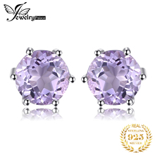 High Quality Natural Amethyst Round Stone Earrings 925 Sterling Silver Stud Fashion Jewelry Best Gift For Woman Silver Earrings trillion 1 4ct natural stone purple amethyst solid 925 sterling silver stud earrings for women charm jewelry gift fashion 2015