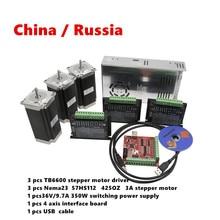 Маршрутизатор с ЧПУ 3 оси комплект 3 шт. TB6600 Драйвер шагового двигателя+ 3 шт. NEMA23 425 Oz мотор+ 350 Вт блок питания+ 1 шт. 4 оси интерфейс Кабан