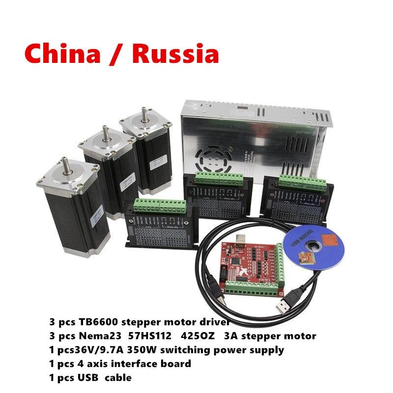 Маршрутизатор с ЧПУ 3 оси комплект 3 шт. TB6600 Драйвер шагового двигателя + 3 шт. NEMA23 425 Oz мотор + 350 Вт блок питания + 1 шт. 4 оси интерфейс Кабан